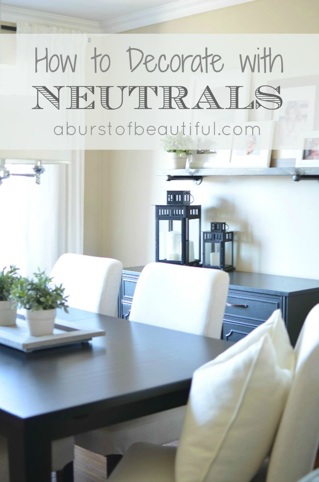 https://www.nickandalicia.com/2015/08/how-to-decorate-with-neutrals.html